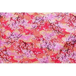 coupon tissu Japonais 55x49cm sakura fleur doré rouge 102 [SAKURAGI]