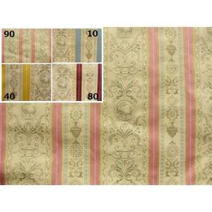 SC1 : Tissu 140L Toile de Jouy SIENNE (4 couleurs au choix)