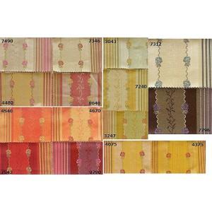 SC2 : Tissu 140L BALSAMINE (15 couleurs au choix) fleurs et rayures
