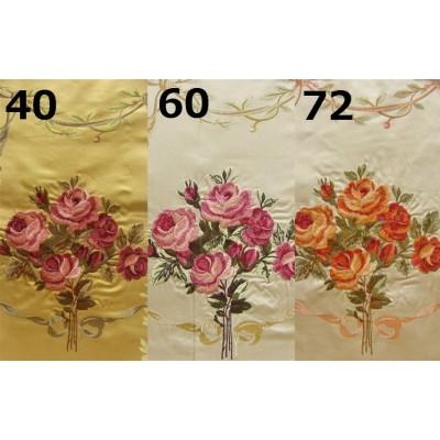 SC2 : Tissu 136L SERENITE (3 couleurs au choix)