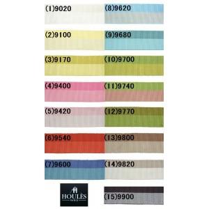 SC2 : HOULES Galon LILY (15 couleurs au choix)