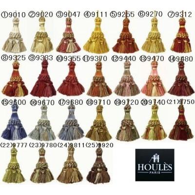 SC2 : HOULES Gland de clé pompon VILLANDRY (25 couleurs au choix)