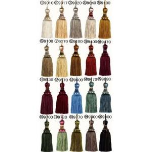 SC2 : HOULES Gland de clé pompon MARLY (20 couleurs au choix)