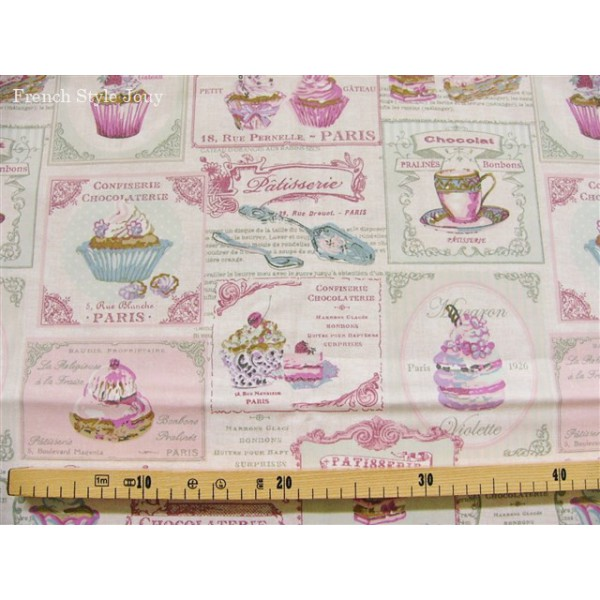 Coupons tissu ameublement