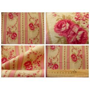tissu coupon / par 50cm : EVA chambray rouge