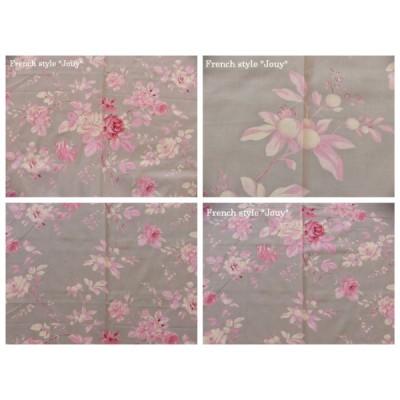 tissu coupon / par 50cm : FLEUR MANON rose fond grège