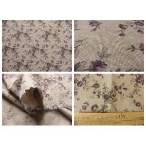 tissu coupon / par 50cm : MARION chambray violet