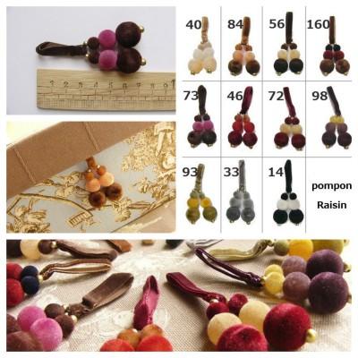 Pompon Raisin (11 couleurs au choix)