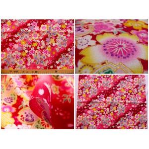 coupon tissu Japonais traditionnel 55x49cm fleuri doré fond rouge 3