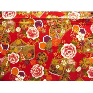 coupon tissu Japonais traditionnel 55x49cm fleuri doré fond rouge 44