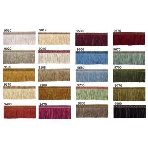 SC1 : HOULES EFFILÉ frange 65MM MARLY (20 couleurs au choix)