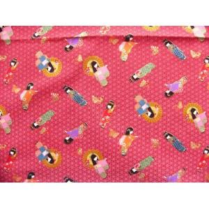 coupon tissu Japonais 55x49cm Kokeshi poupée fille doré rouge 88 [NINGYO]